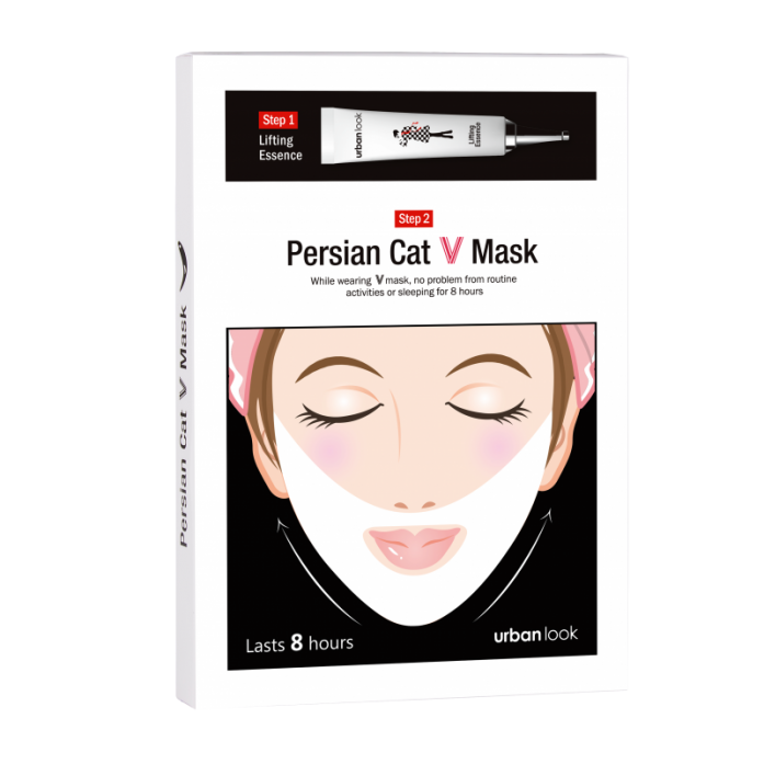 PERSIAN CAT V MASK